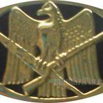 Emblem Cor dan Etching